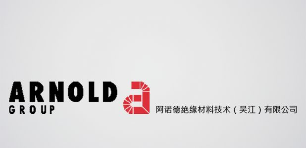 PERSONAL SUPPORT FOR CUSTOMERS IN CHINA BY ALBRECHT AUTOMATIK AND THE ARNOLD GROUP